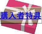 toujin5.jpg